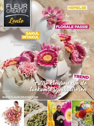 Fleur Creatief_editie lente 2018_bloemsierkunst_bloemschikken stap voor stap _lentecreaties