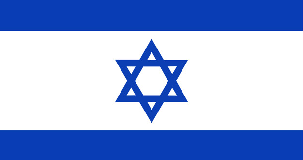 Illustration of israel flag Free Vector