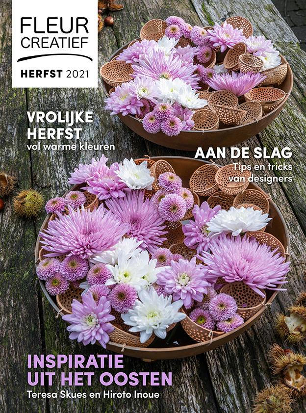 Nu in de FLEURSHOP: De nieuwe Fleur Creatief herfst 2021 is nu verkrijgbaar. Hét magazine voor liefhebbers van bloemsierkunst. Met een handige stap-voor-stap om zelf de mooiste bloemencreaties te maken.